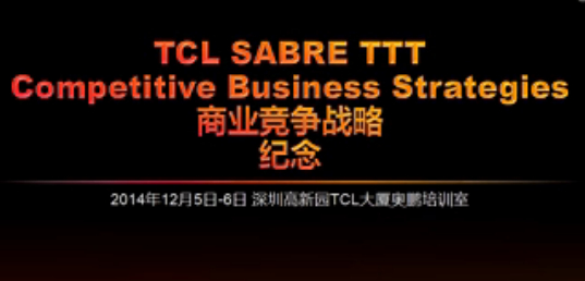 TCL SABRE Simulation by interal trainer
